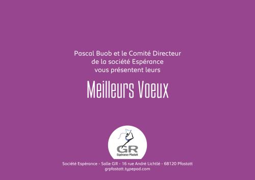Espe_CarteVoeux_2019-2